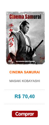 cinema samurai